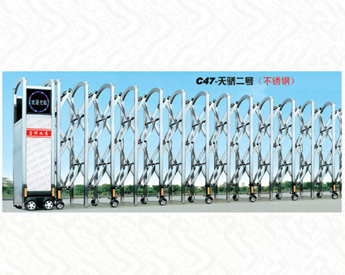 C47-天骄二型