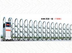C46-天骄一型